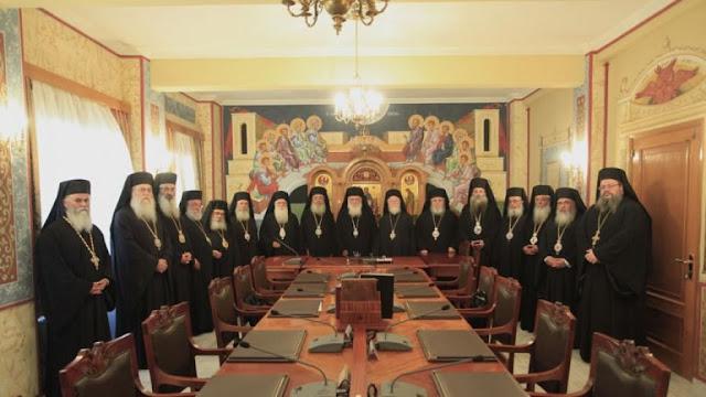 """""""Αδειασμα"""" στην Ιερά Σύνοδο της Ελλάδας από το Πατριαρχείο Κωνσταντινουπόλεως: """"Η Εκκλησία μας σέβεται την Ιατρική Επιστήμη"""""""