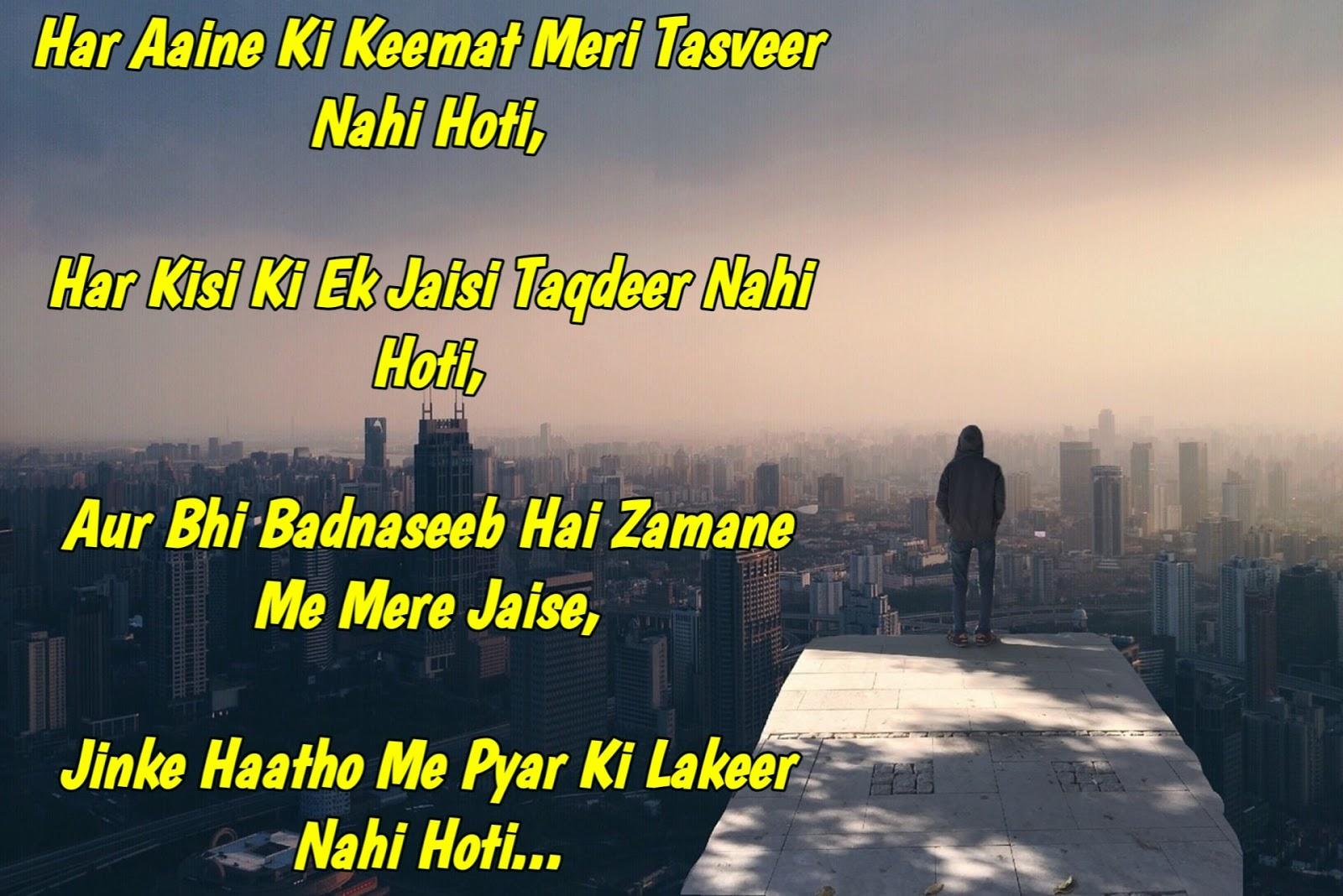 2 line sad love shayari