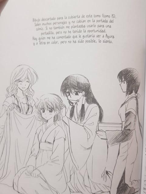 """Reseña de """"Yona Princesa del Amanecer"""" vol. 15 de Mizuho Kusanagi - Norma Editorial"""