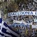 «Μακεδονικό»: Όταν δεν διακρίνεις την ΚΟΙΝΩΝΙΚΗ δυναμική του, γίνεσαι «τσόντα» του καθεστώτος…