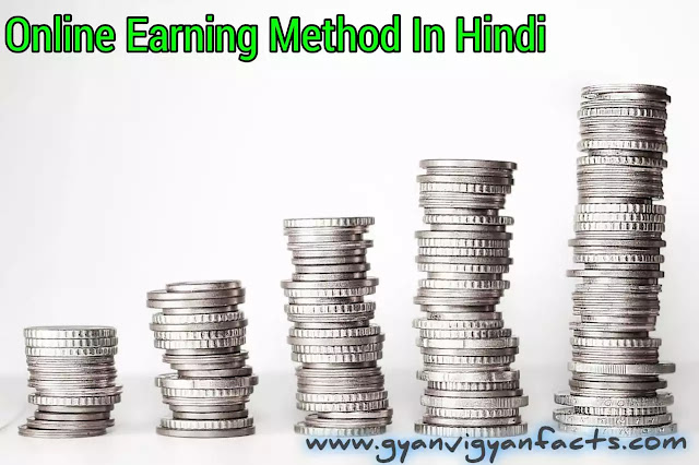 how-to-earn-money-online-in-hindi