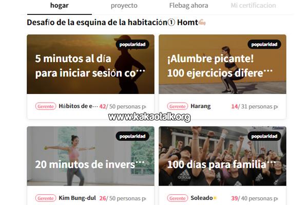 Project 100 de KakaoTalk