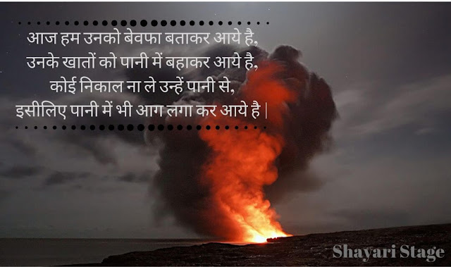 sad love dard bhari shayari