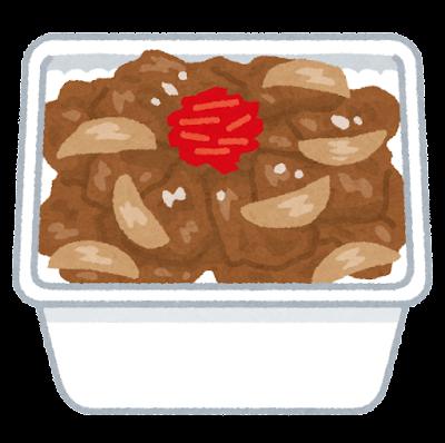 牛丼のイラスト(お持ち帰り用)