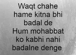 waqt shayari 2 line in hindi