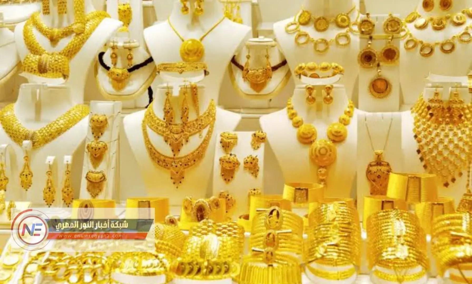 تحديث يومي | اسعار الذهب اليوم الجمعة 26-03-2021 | هبوط سعر جرام الذهب اليوم في محلات الصاغه | سعر الذهب اليوم في مصر 2021
