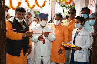 कर्नाटक के राज्यपाल श्री थावरचंद गहलोत ने आलोट सिविल अस्पताल में डिजिटल एक्सरे, आईसीयू तथा लेब का लोकार्पण किया