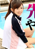 HEYZO 1175 Teacher, Stop it! Women's staff was chucked Yarare at swimming part adviser Airi