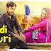 CHIDI BLAURI LYRICS -  Ammy Virk, Mannat Kaur | Laung Laachi