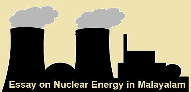 Thesis for nuclear energy