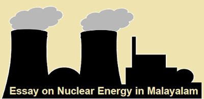 Essay on Nuclear Energy in Malayalam Language