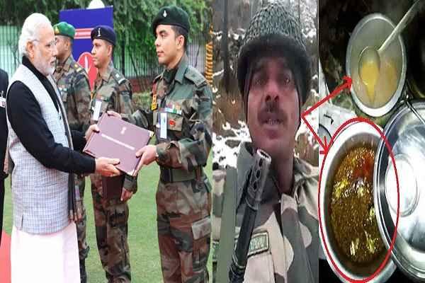 5 दिन पहले सेना के जवान कहे जाते थे 'वीर, बहादुर, हट्टे कट्टे' अब कहे जा रहे 'कमजोर और भुक्खड़'