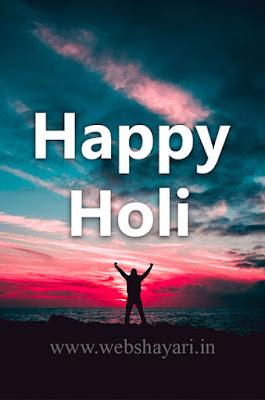 holi status hindi