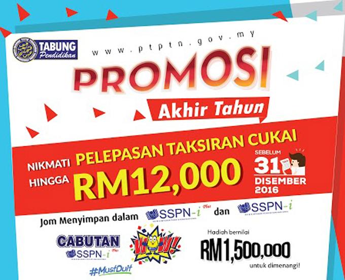 Promosi SSPN-i dan SSPN-i Plus PTPTN
