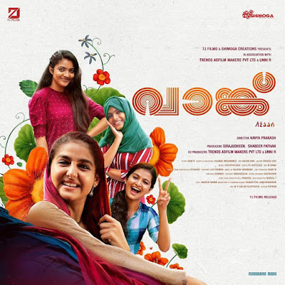 vaanku malayalam movie online, vaanku malayalam movie download, vaanku malayalam full movie, vaanku cast, vaanku malayalam full movie online, vaanku full movie, vaanku malayalam full movie dailymotion, vaanku full movie watch online, mallurelease