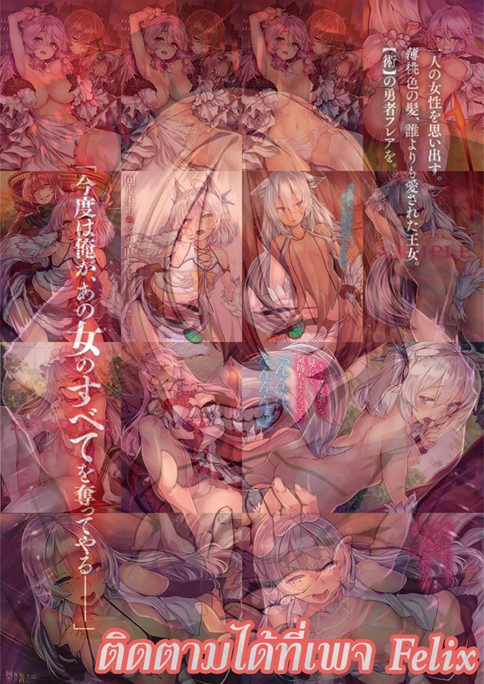 Kaifuku Jutsushi no Yarinaoshi : Sokushi Mahou to Skill Copy no Choetsu Heal-ตอนที่ 5.1