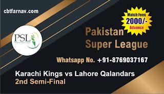 Karachi Kings vs Lahore Qalandars Pakistan Super League 2nd Semi Final T20 100% Sure