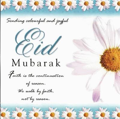 Eid-sms