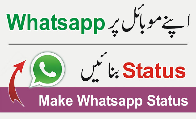 How to Make Whatsapp Status Video From Android Mobile | Whatsapp Status Maker App