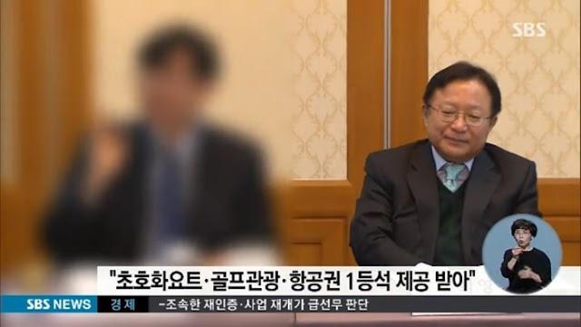 조선일보 송희영 주필
