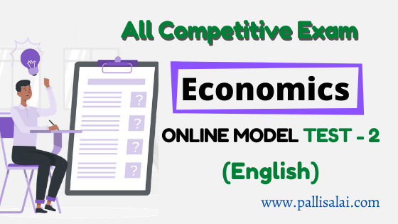 Economics Online Mock Test for all competitive exams
