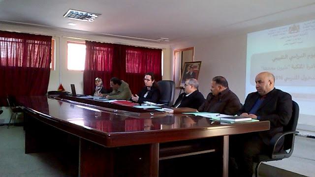 """يوم دراسي بمكناس لتقييم حصيلة المبادرة الملكية """" مليون محفظة"""" لموسم 2016/2017"""