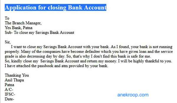 application for closing bank account