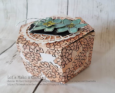 Share What You Love DSP Windobox Satomi Wellard-Independent Stampin'Up! Demonstrator in Japan and Australia, #su, #stampinup, #cardmaking, #papercrafting, #rubberstamping, #stampinuponlineorder, #craftonlinestore, #papercrafting #sharewhatyoulove #widowbox #giftbox #giftwrapping #スタンピン #スタンピンアップ #スタンピンアップ公認デモンストレーター #ウェラード里美 #手作りカード #スタンプ #カードメーキング #ペーパークラフト #スクラップブッキング #ハンドメイド #オンラインクラス #スタンピンアップオンラインオーダー #スタンピンアップオンラインショップ #動画 #フェイスブックライブワークショップ  #シェアホワットユーラブスィート #ウィンドーボックス #オンラインクラスプロジェクト #ギフトボックス #ギフトラッピング