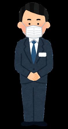 マスクを付けたスーツの人のイラスト(男性)