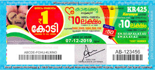 "keralalotteries.net, ""kerala lottery result 7 12 2019 karunya kr 425"", 7th December 2019 result karunya kr.425 today, kerala lottery result 07.12.2019, kerala lottery result 7-12-2019, karunya lottery kr 425 results 07-12-2019, karunya lottery kr 425, live karunya lottery kr-425, karunya lottery, kerala lottery today result karunya, karunya lottery (kr-425) 7/12/2019, kr425, 07/12/2019, kr 425, 7.12.2019, karunya lottery kr425, karunya lottery 7.12.2019, kerala lottery 7/12/2019, kerala lottery result 7-12-2019, kerala lottery results 07 12 2019, kerala lottery result karunya, karunya lottery result today, karunya lottery kr425, 7-12-2019-kr-425-karunya-lottery-result-today-kerala-lottery-results, keralagovernment, result, gov.in, picture, image, images, pics, pictures kerala lottery, kl result, yesterday lottery results, lotteries results, keralalotteries, kerala lottery, keralalotteryresult, kerala lottery result, kerala lottery result live, kerala lottery today, kerala lottery result today, kerala lottery results today, today kerala lottery result, karunya lottery results, kerala lottery result today karunya, karunya lottery result, kerala lottery result karunya today, kerala lottery karunya today result, karunya kerala lottery result, today karunya lottery result, karunya lottery today result, karunya lottery results today, today kerala lottery result karunya, kerala lottery results today karunya, karunya lottery today, today lottery result karunya, karunya lottery result today, kerala lottery result live, kerala lottery bumper result, kerala lottery result yesterday, kerala lottery result today, kerala online lottery results, kerala lottery draw, kerala lottery results, kerala state lottery today, kerala lottare, kerala lottery result, lottery today, kerala lottery today draw result"