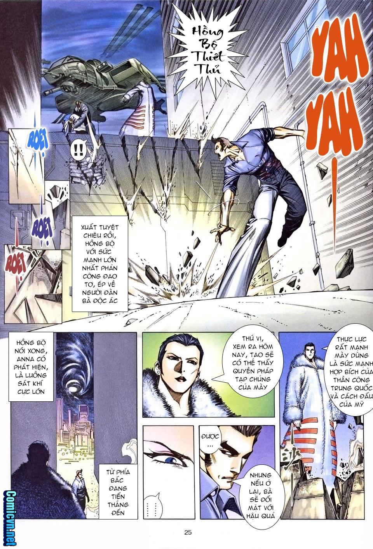 Xích Trụ Phạn Đường chap 25.2 - Trang 12
