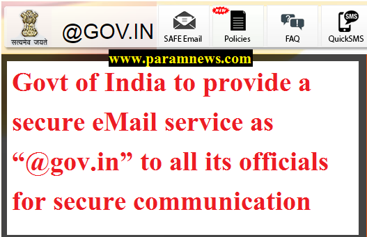 govt-of-india-to-provide-secure-email-paramnews-to-its-employees