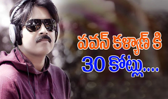 Pawan kalyan Highest Remuneration
