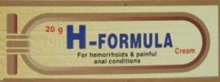 إتش فورميولا كريم لعلاج البواسير والم منطقة الشرج  H-Formula