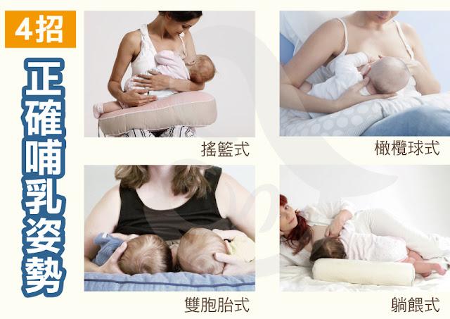 正確餵奶姿勢,可以讓媽媽享受親餵的過程