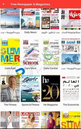 المجلات العالمية والعربية في تطبيق كتبي