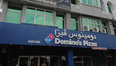 domino's kubang kerian, outlet domino's