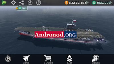 From The Sea v1.1.6 Mod Apk Terbaru