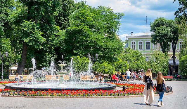 фонтан у Міському саду
