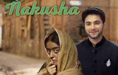 Drama India Nakusha ANTV