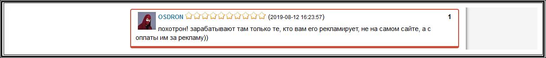 Ftc.vin - Отзывы о сайте