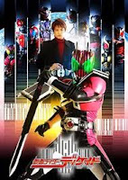 Kamen Rider Decade Subtitle Indonesia