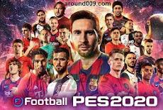 تحميل لعبة بيس 2020 أحدث اصدار 4.3.1 PES efootball 2020 APK / للاندرويد و للايفون و للكمبيوتر