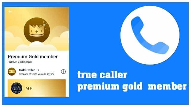 تحميل تطبيق تروكولر جولد مجانا Truecaller Premium Gold اخر اصدار