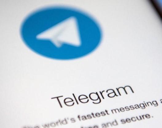 kenapa tidak bisa login telegram