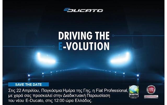 Fiat Professional E-DUCATO