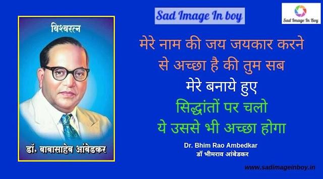 Dr Br Ambedkar Photos Download  Ambedkar Quotes On Education Ambedkar Speech