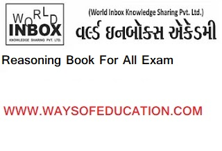 IMP REASONING BOOK BY WORLD INBOX