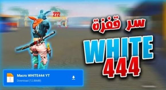 White444 Macro Download